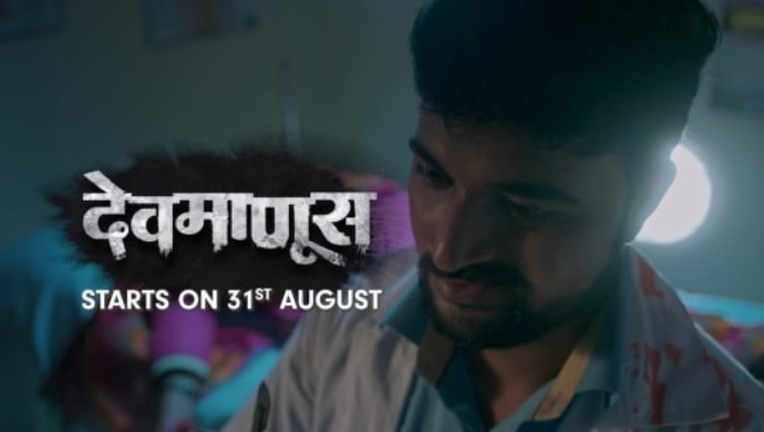 Is The God-Like Doctor Actually A Devil In Disguise? Watch The Latest Promo Of Devmanus Starring Kiran Gaikwad