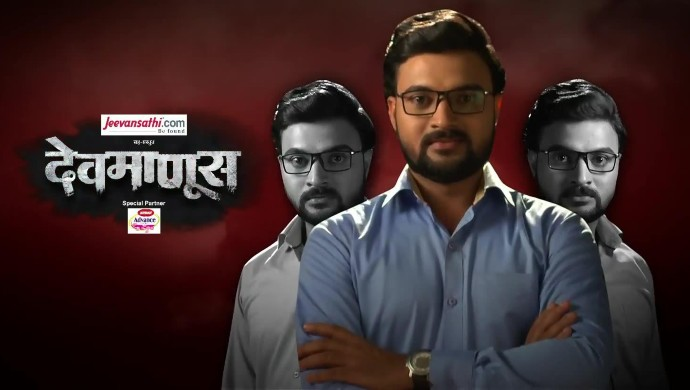 Here's What You Can Expect From Zee Marathi's New Show Devmanus Featuring Kiran Gaikwad