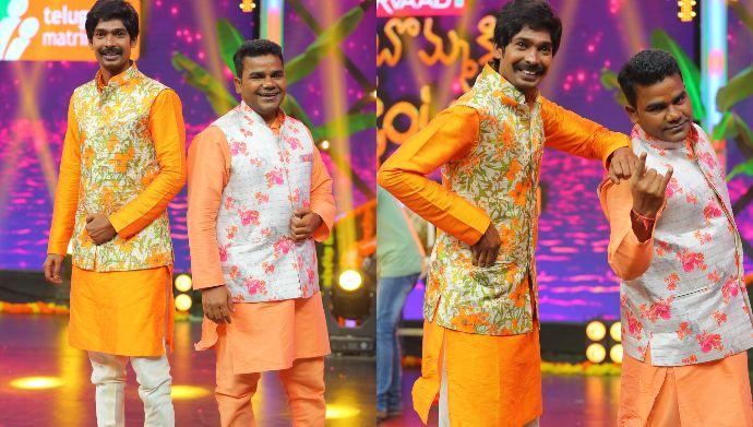 Dhanraj and Venu in Bapu Bommaki Pellanta