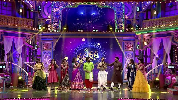 Everyone in Krishna Krishna