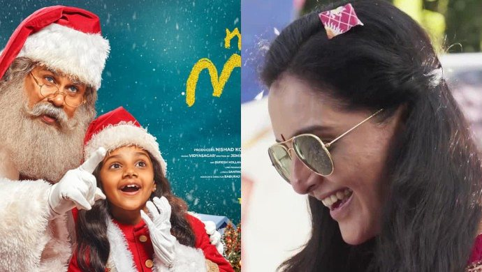 Mohanlal, Ulta, My Santa: Celebrate Onam with these feel good movies!