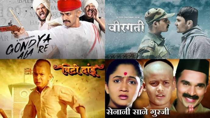Veergati, Gondya Ala Re: 7 Films And Originals On ZEE5 That'll Fill You Up With Pride This Independence Day 2020