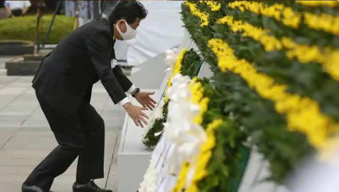 Japan Marks 75th Anniversary Of Bombing In Hiroshima