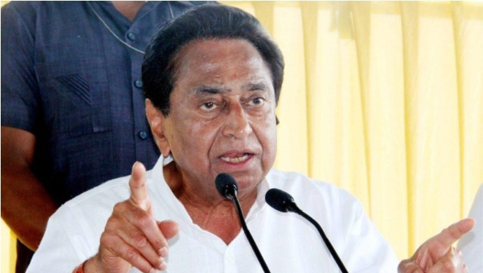 BJP Has No Patents Or Rights Over Lord Ram, Says Veteran Congress Leader Kamal Nath