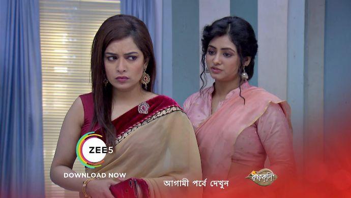 Krishnakoli 22 August 2020 Spoiler: Will Disha harm Arun at the hospital?