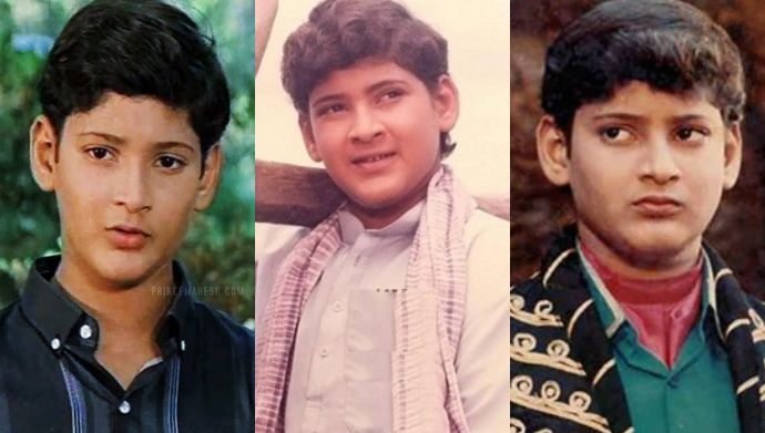 Mahesh Babu as a child artist