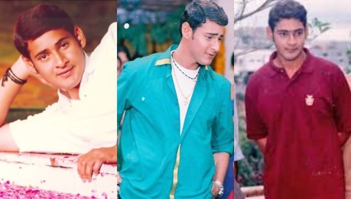 Mahesh Babu in the initial days of his career