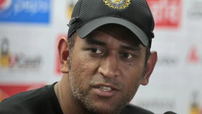 Major Trouble For CSK Captain MS Dhoni Ahead Of IPL 2020