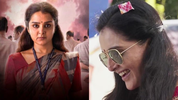 Monday Motivation: Take inspiration from these Manju Warrier characters that champion women empowerment