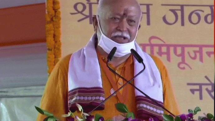"Mohan Bhagwat Calls Ayodhya Ceremony ""Struggle of 3 Decades"""