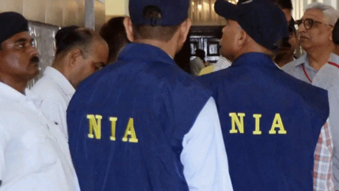 Pulwama Terror Attack: NIA Likely To File Chargesheet
