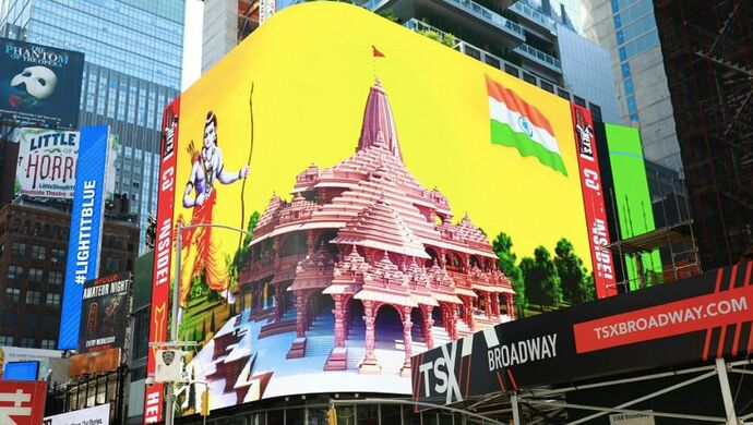 Chants Of Jai Shree Ram At New York's Times Square