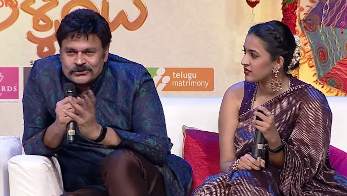 Niharika and Naga Babu in Bapu Bommaki Pellanta