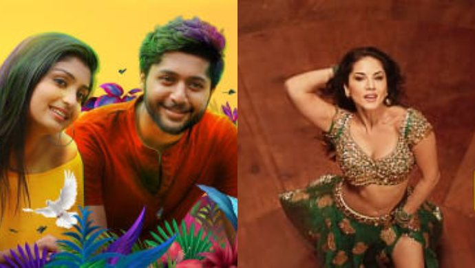 Saturday Playlist: These Malayalam tunes will add to your festive spirits this Onam!