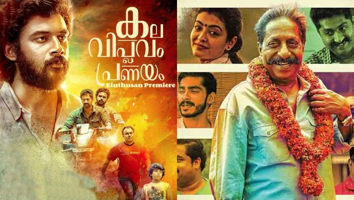My Santa, Kuttymama, 2 States: Welcome Onam with these movies on ZEE5!