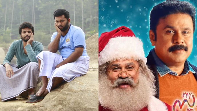 My Santa, Kadam Kadha, Children's Park: Welcome Onam with these family entertainers!