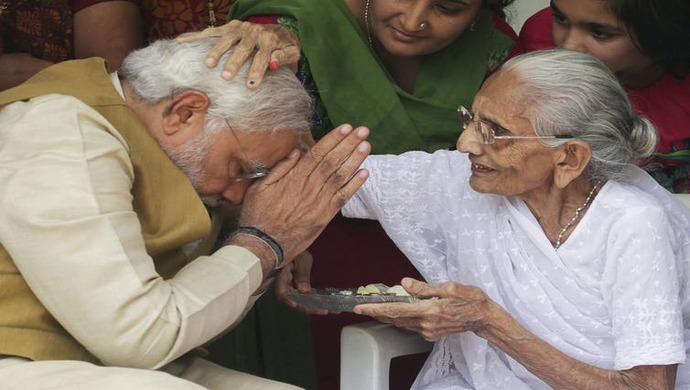 PM Modi's Mother Hiraben Watched Ram Temple Bhumi Pujan's Live Telecast