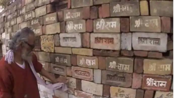 PM Modi To Be Presented With Silver Brick At Hanumangarhi Temple