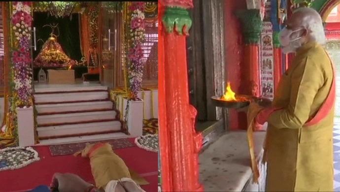 PM Modi Offers Prayers At Hanuman Garhi Temple In Ayodhya Ahead Of Bhoomi Pujan