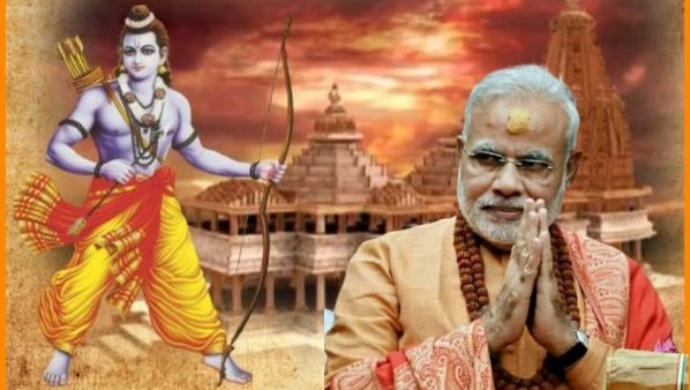 PM Modi To Be Presented Ram Statue During Bhoomi Pujan In Ayodhya