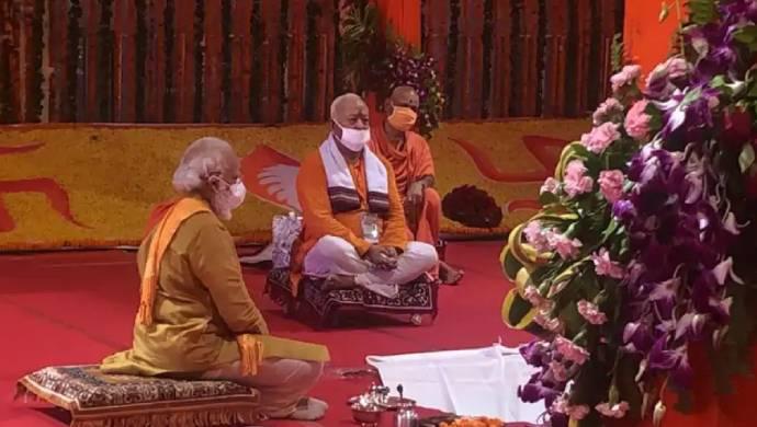 PM Narendra Modi Performs Bhoomi Pujan For Ram Temple