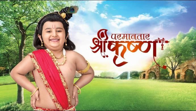 Janmashtami 2020: Krishna's Birth, Kansa's Vadh And Other Important Events Shown In Paramavtar Shri Krishna