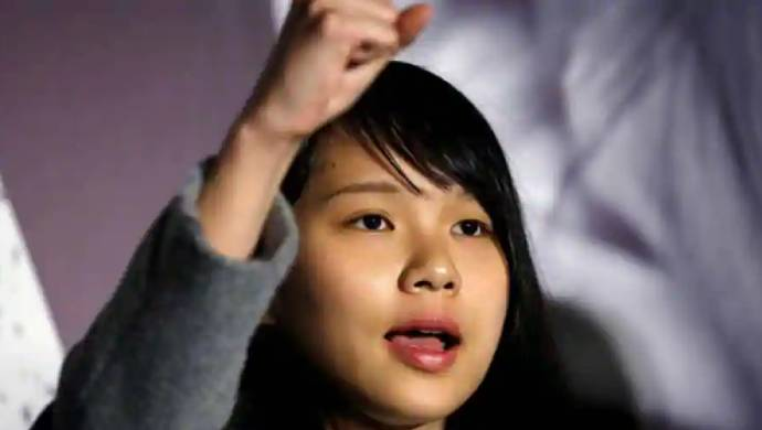 Pro-Democracy Activist Agnes Chow Arrested In Hong Kong