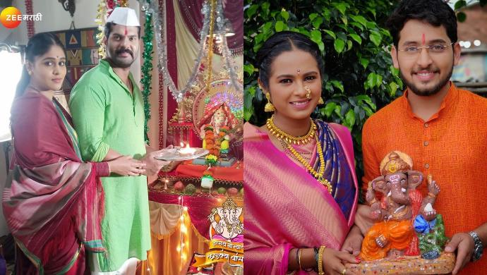 Maza Hoshil Na's Aditya-Sai, Tuzhat Jeev Rangala's Rana-Anjali Begin The Ganesh Chaturthi Festivities In Pomp