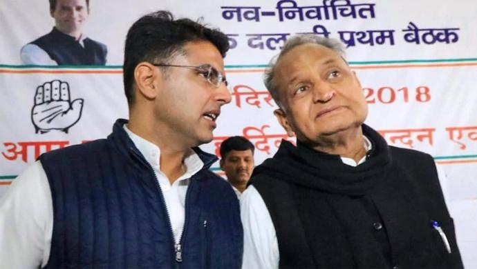 Rajasthan Crisis: Sachin Pilot To Face Ashok Gehlot Today