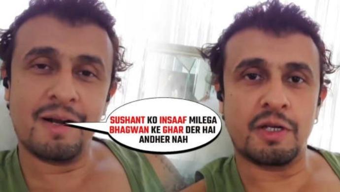 Sushant Singh Rajput Case: Sonu Nigam Applauds SC Verdict