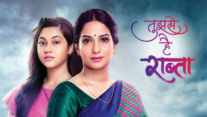 Take A Look At How Kalyani And Malhar Face The Odds Together in Tujhse Hai Raabta