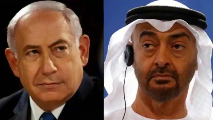 UAE Crown Prince Invited To Israel To Establish Diplomatic Ties