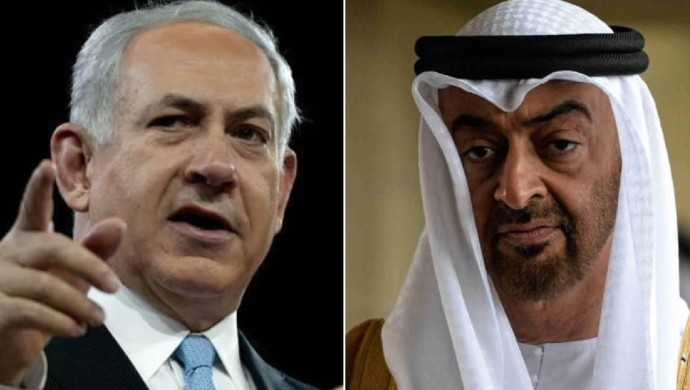 US President Brokers Historic Peace Treaty Between Israel And UAE