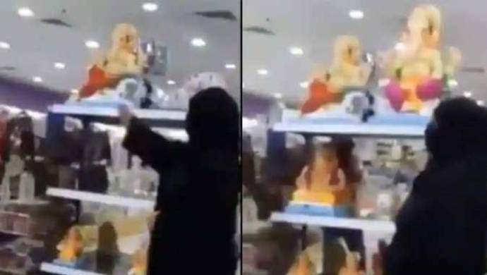 Video Of Bahrain Woman Smashing Ganesha Idols Goes Viral