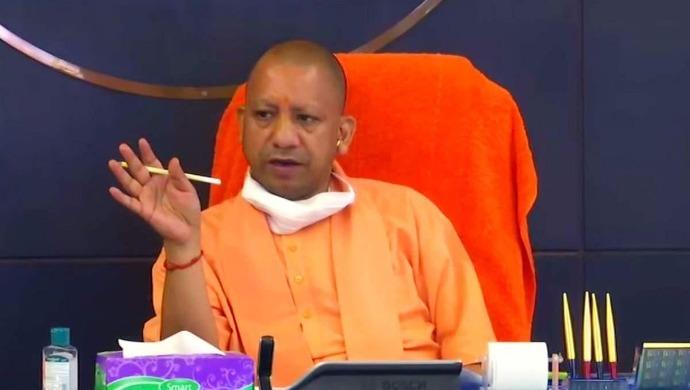 Uttar Pradesh: CM Yogi Adityanath To Inaugurate Tata Trust's COVID-19 Hospital In Gonda