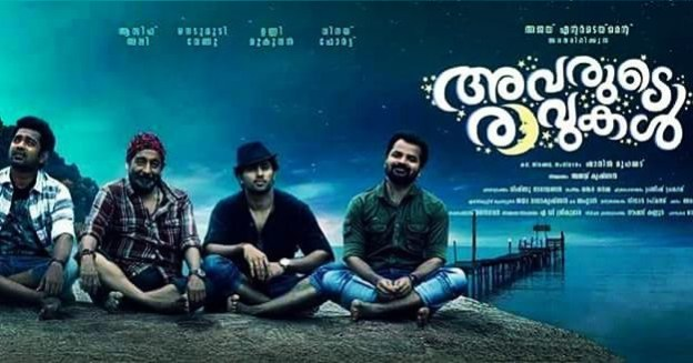 Movie Review: Asif Ali, Vinay Forrt, Unni Mukundan starrer Avarude Raavukal is a perfect family entertainer!