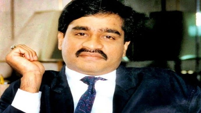 Dawood Exposed As National Identity Card Reveals Address In Pakistan