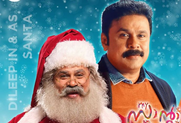 Here's everything you need to know about Dileep starrer My Santa!