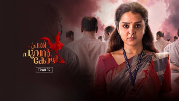 Prathi Poovankozhi: 4 scenes that are all about woman power. Check out!