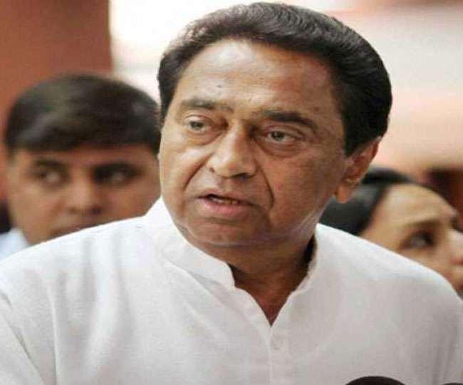 कमलनाथ सरकार में मंत्रियों का बंगला खाली कराने पहुंची टीम, पूर्व मंत्री ने मांगा 10 दिन का समय