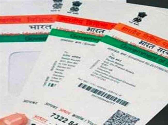 Ration Card-Aadhaar Card Linking: 30 सितंबर है राशन कार्ड को आधार से लिंक करने की आखिरी तारीख, जानें ऑनलाइन और ऑफलाइन लिंकिंग का क्या है तरीका