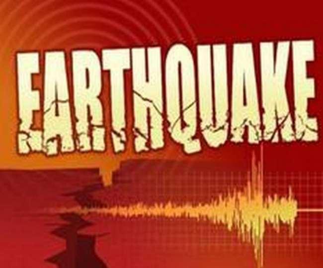 Earthquake Today: काबुल और इस्लामाबाद में भूकंप के झटके, अफगानिस्तान और पाकिस्तान में इतनी रही तीव्रता