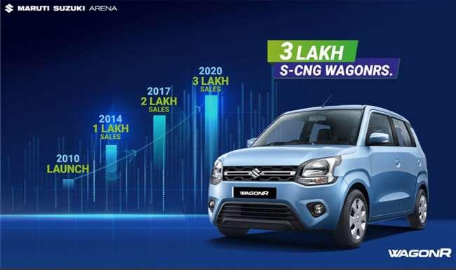 Maruti WagonR CNG के 3 लाख यूनिट्स बिके, बनी भारत की सबसे ज्यादा बिकने वाली सीएनजी कार