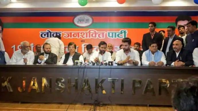 Bihar Election 2020: LJP Can Make Big Announcement On Electoral Alliance