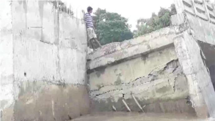 Bihar: Bridge Worth 1 Crore 42 Lakh Washed Away Before Inauguration