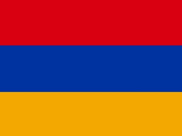 Armenia lodges request with ECHR against Azerbaijan