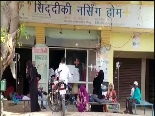 Patients being treated outside clinic in UP's Rampur amid COVID-19