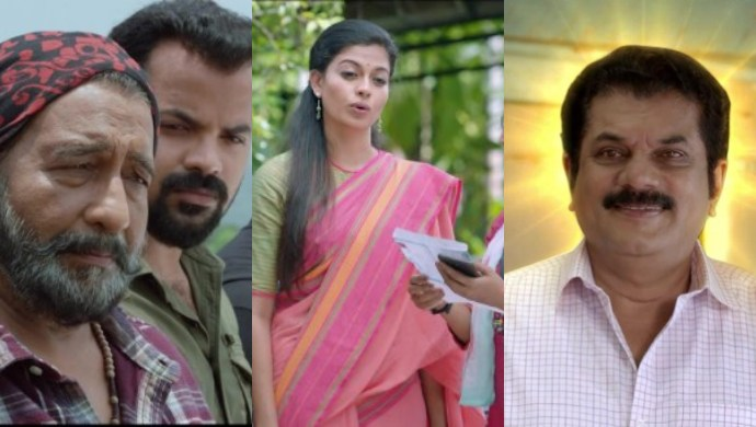 Daughter's Day Special: Binge on Mohanlal, 2 States, Kadamkadha to celebrate the occasion!