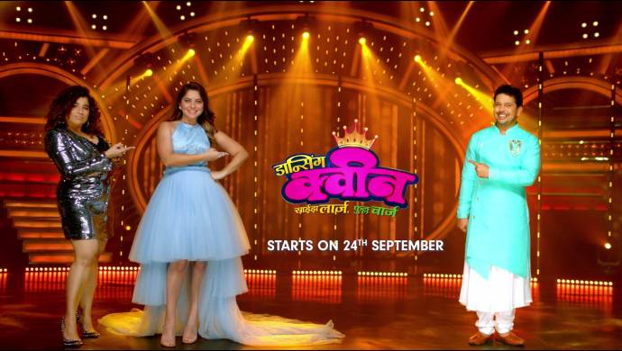 This Is Why You Must Not Miss Out On The New Zee Marathi Show Dancing Queen!
