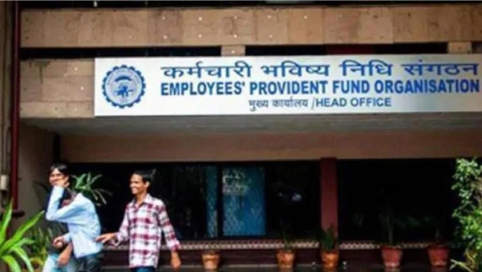 EPFO Launches E-Inspection System To Simplify Process